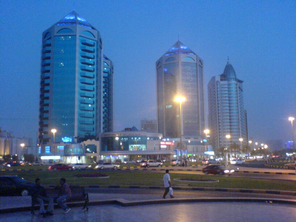 Business Set up in Sharjah Free Zones
