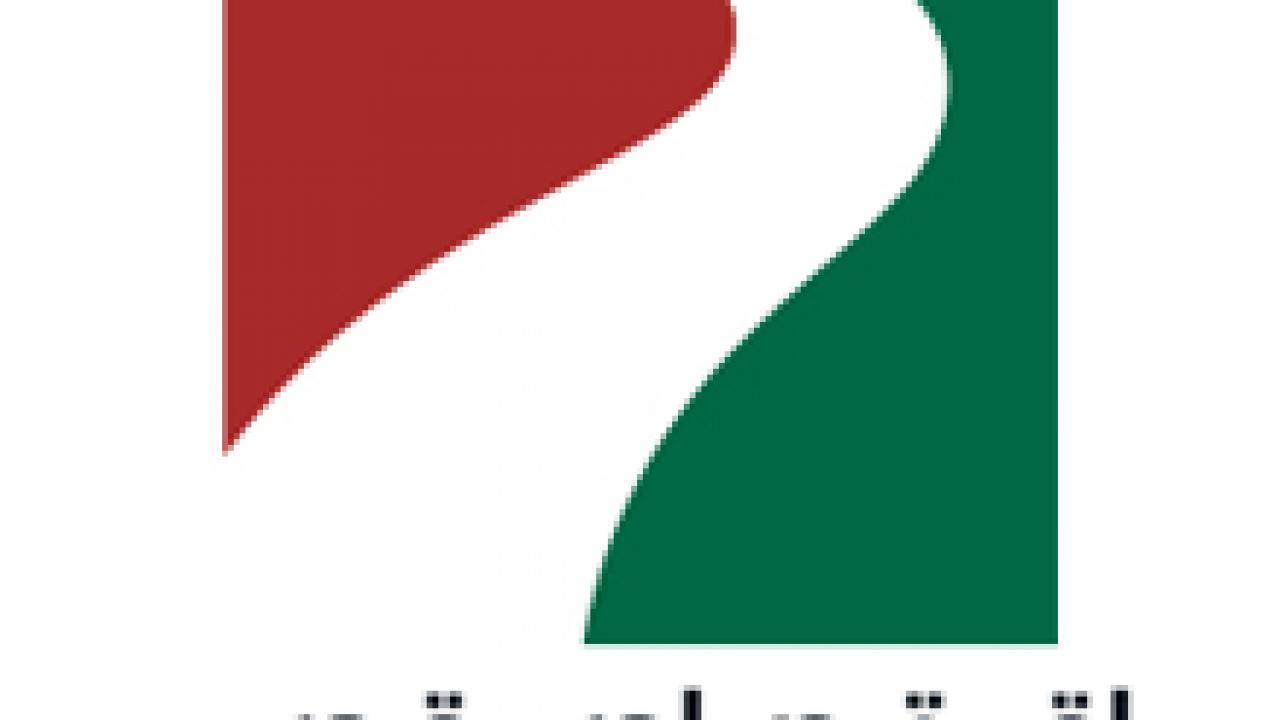 Dubai Import Export License Fees – Dubai Business Services
