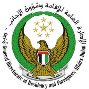 Employment Visa Cancellation Process Dubai UAE PRO Services
