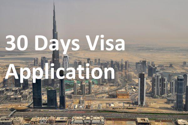 طلب تأشيرة 30 يوم