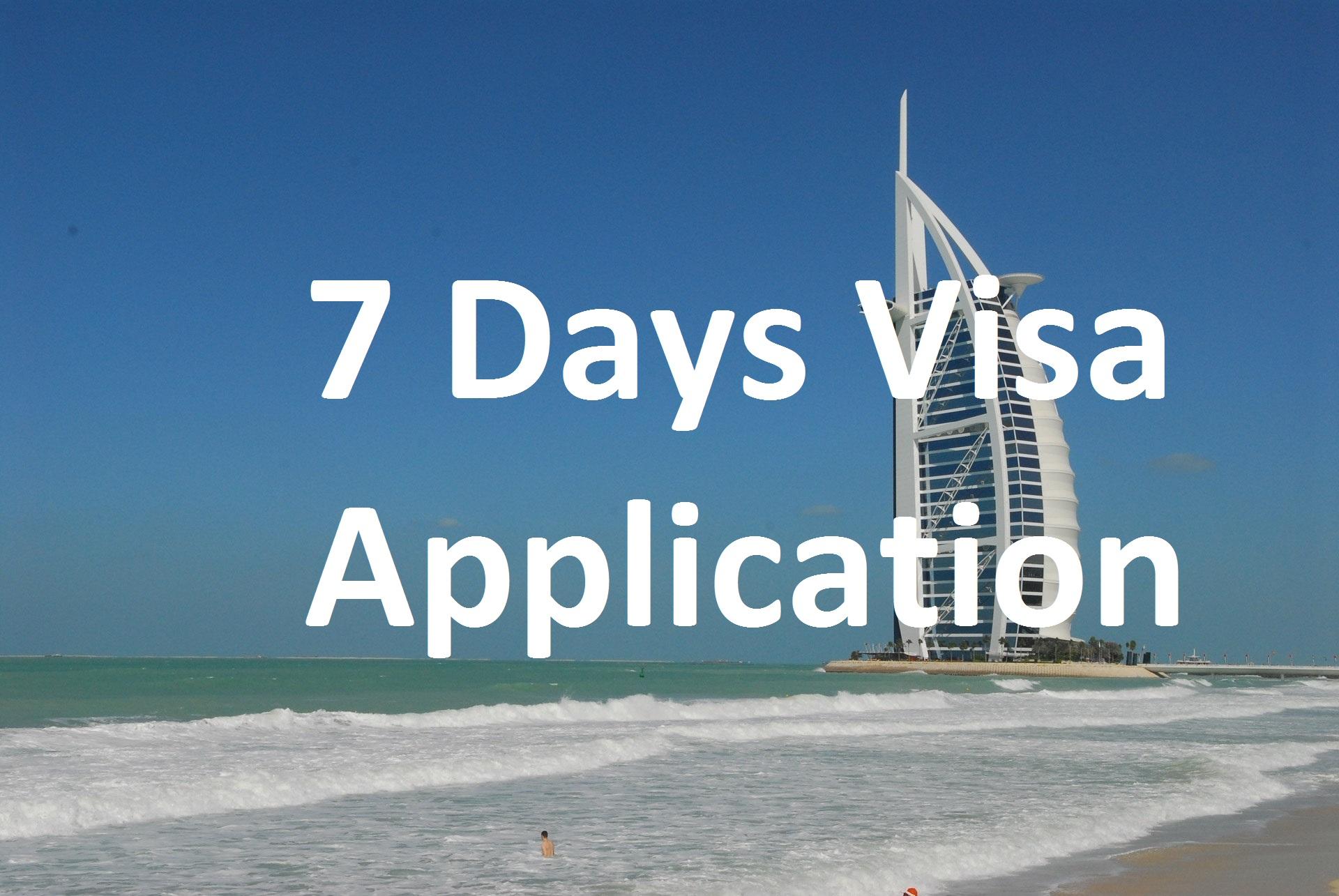 طلب تأشيرة 7 أيام
