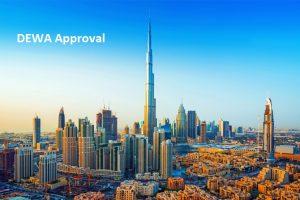 DEWA Approval