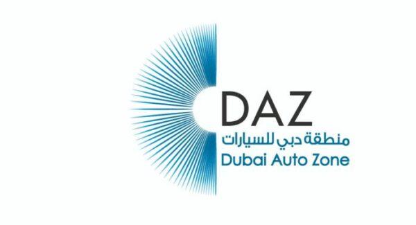 Dubai Cars and Automotive Zone