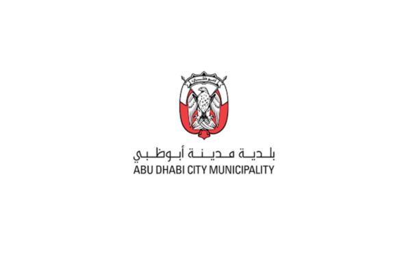 Industrial city of Abu Dhabi