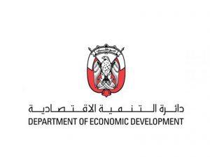 abu dhabi logo 4