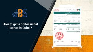 How-to-get-a-professional-license-in-Dubai