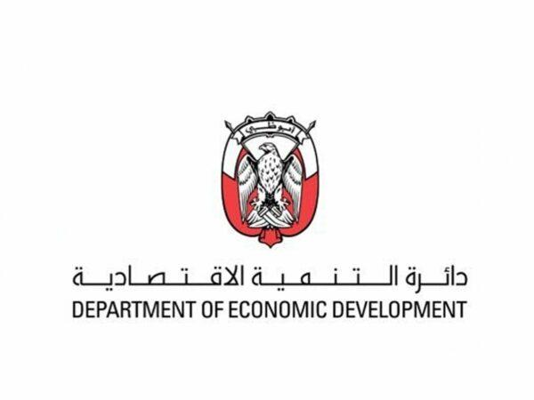 Branding Service Abu Dhabi Business Start Up