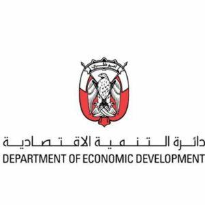 Trade Marks Registration Agents