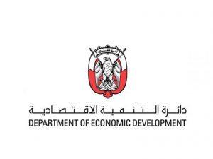 abu-dhabi-logo-78 3