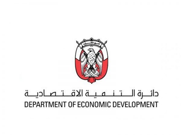 Abu Dhabi DED Trade License Renewal for Accounting Records and Books Keeping organization