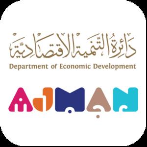 Security Control Service Company in Ajman