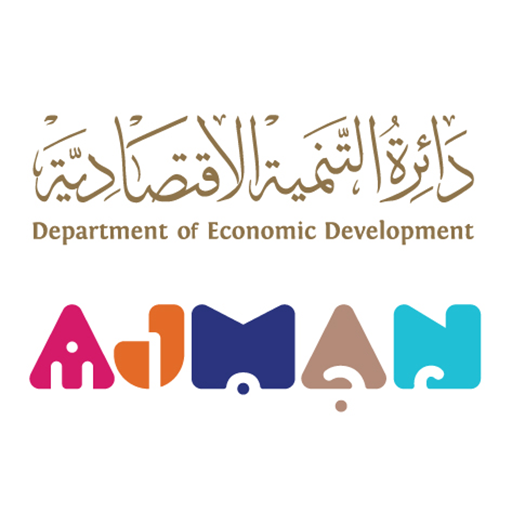 Promotion Business of Finishing Commodities in Ajman