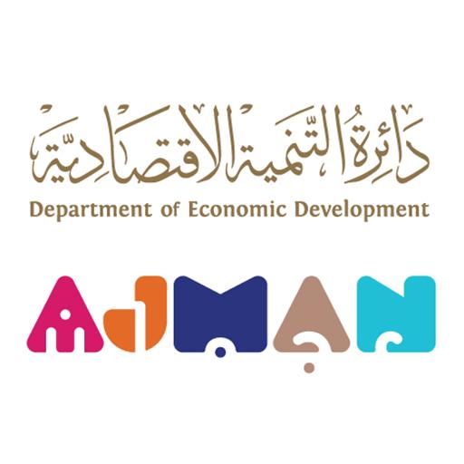 Commercial Bank Branch in Ajman