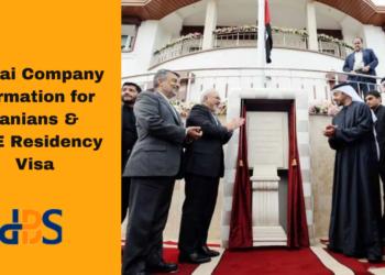 Dubai Company Formation for Iranians & UAE Residency Visa